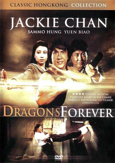 dragons   kung fu kingdom