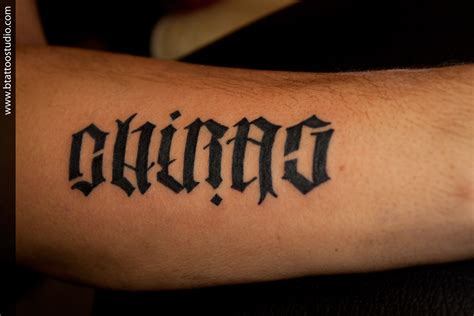 tattoo fonts rahul ambigram name tattoos www pixshark images
