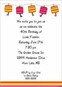 free birthday invitation templates for adults invitations for birthday for adults drevio
