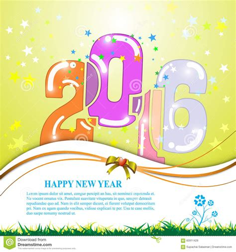 banner design happy new year vector abstract 2016 happy new year banner design