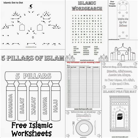 printable islamic activity sheets karima s crafts islamic placemat and worksheets 30 days