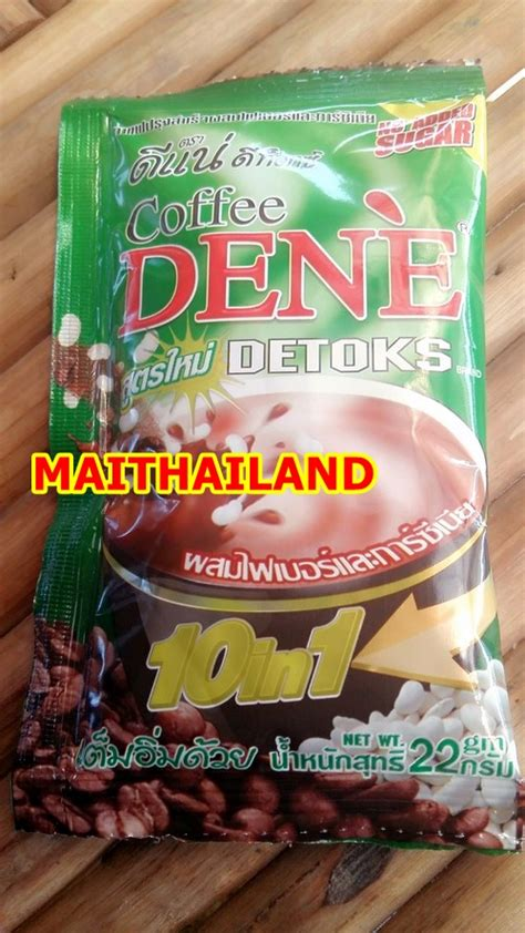 Obat Herbal Alami Phyto Fiber 15 Sachet Original Asli list manufacturers of coffee buy coffee get discount on coffee cheaper discounts for items