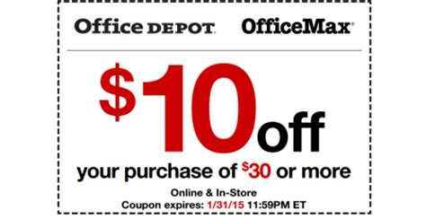 office depot coupons november 2015 image gallery office depot coupons 2015