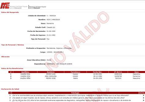 Consulta De Recibos | consulta de recibo de pago de educacion recibo de pago