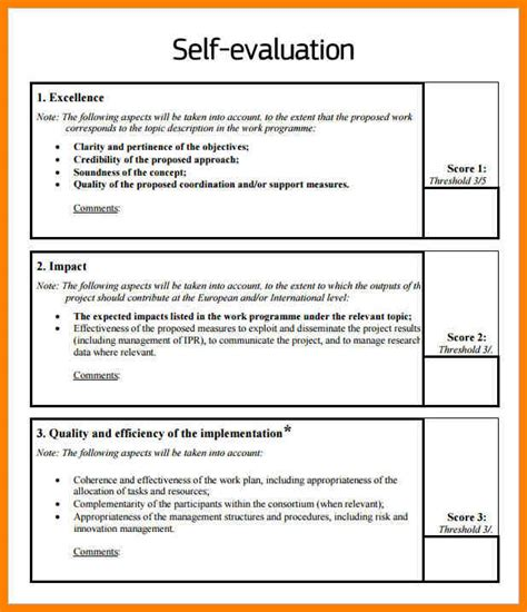 employee self evaluation form template 8 self appraisal exles appeal leter