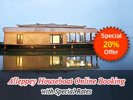 thekkady boat house thekkady boat house price 28 images grandeur