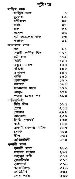 Ashutosh mukherjee books free download > rumahhijabaqila.com
