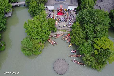national capital dragon boat festival duanwu festival ceremony held at wetland park in china s