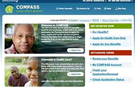 www compass state pa us food stamps application food