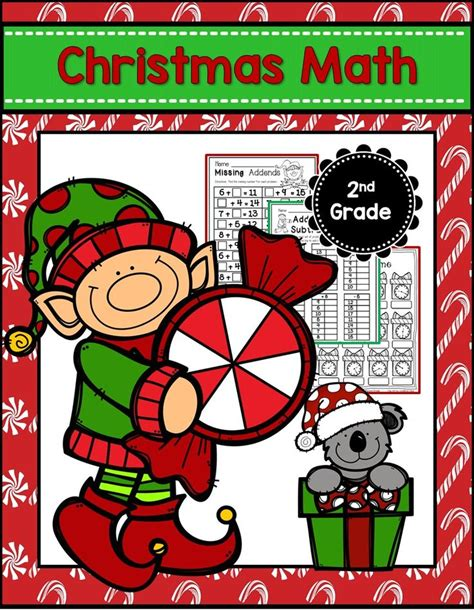 29 best images about christmas math for second grade on