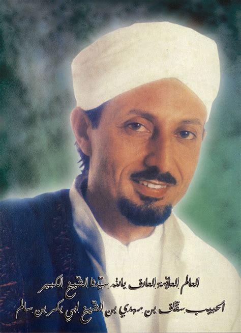 foto foto gurukusayyidina syaikh al habib saggaf bin