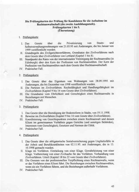 Praktikum Bewerbung Anwalt Bewerbungsanschreiben Praktikum Bewerbung Rechtspflegerin