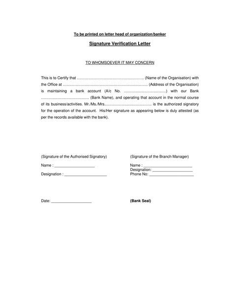 Bank Verification Letter Template letter format for signature verification from bank new employment verification form template bio