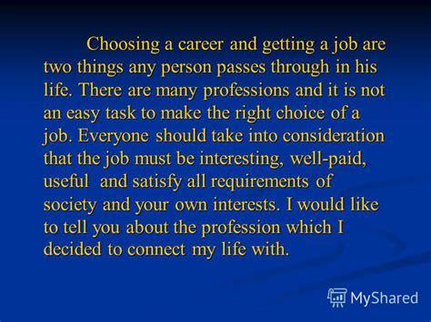 презентация на тему quot choosing a career and getting a