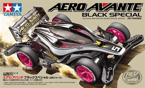 Tamiya Aero Thundershot Black Special Ar Chassis tamiya america item 95376 jr aero avante black special ar chassis