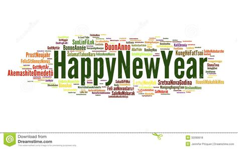 happy new year royalty free stock photos image 32090618
