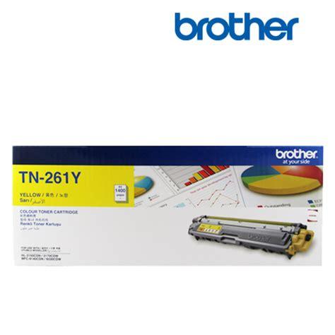 Toner Tn 261 tn 261c tn 261m tn 261y color toner cartridge