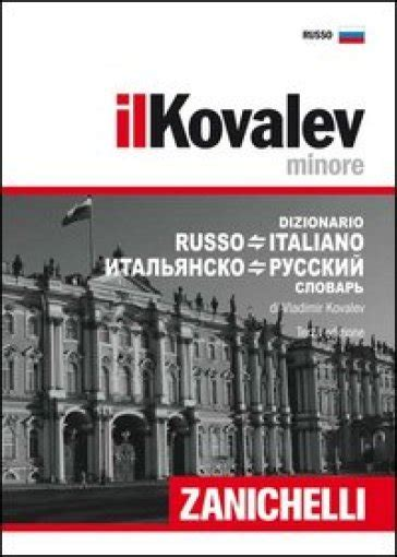 il kovalev dizionario russo italiano il kovalev minore dizionario russo italiano italiano russo vladimir kovalev libro