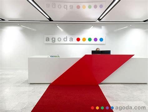 agoda usa welcome to agoda usa provid agoda office photo