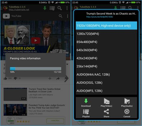 tubemate downloader android free tubemate app free for android phone