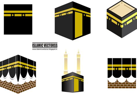 Home Design Software Free Download Full Version by Islamic Vectors Kaba Sharif Cdr Vector Free Download