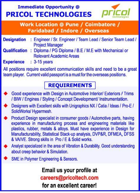 design engineer vacancy in coimbatore paperthumb