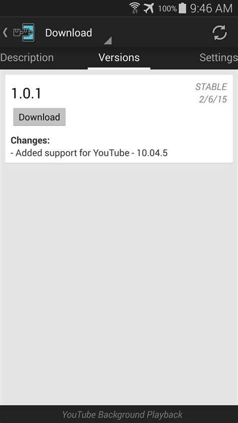 download youtube background playback xposed get background youtube playback on android without a music