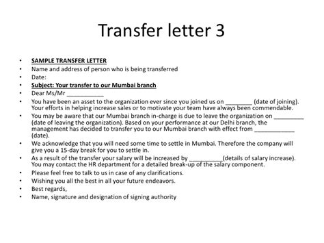 Transfer Letter To Employer From One Location To Another Bsnsletters