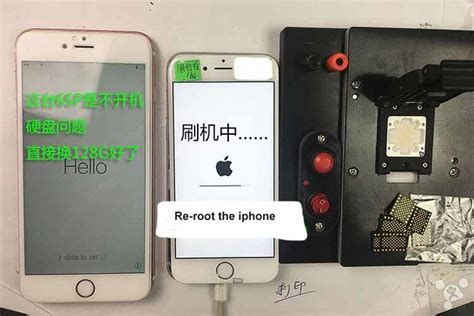 iphone  sp    nand flash storage upgrade memory