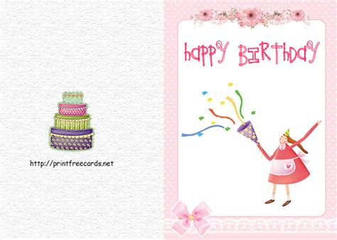 Free Printable Foldable Birthday Cards 7 Best Images Of Printable Foldable Birthday Cards To