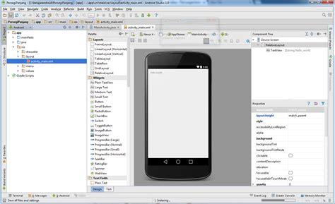 membuat aplikasi sederhana pada android studio tips tutorial membuat android di studio merancang aplikasi