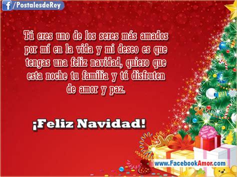 imagenes bonitas de navidad para compartir en whatsapp frases para compartir en navidad im 225 genes bonitas de