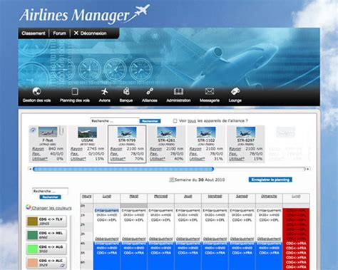 une version mobile pour airlines manager