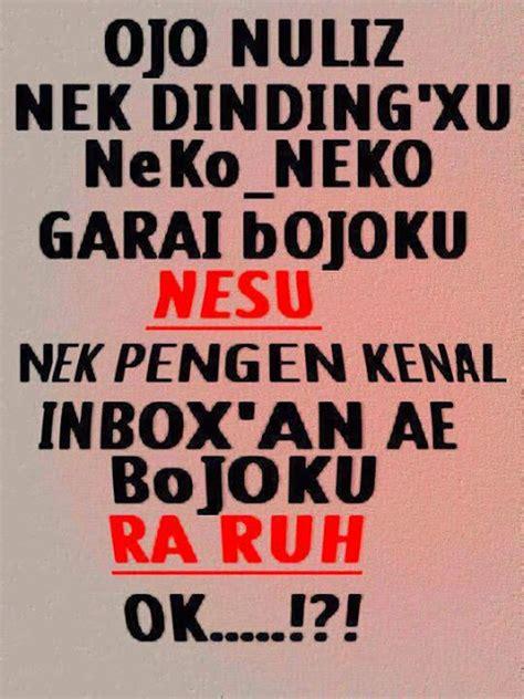15 gambar kata kata lucu bahasa jawa terbaru 2015