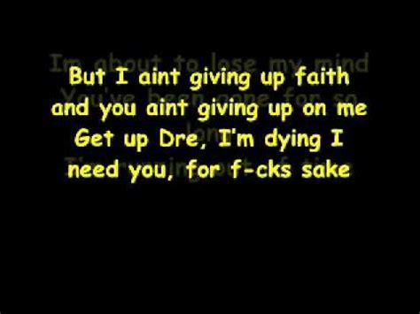 eminem i need a doctor lyric eminem ft dr dre i need a doctor lyrics on screen