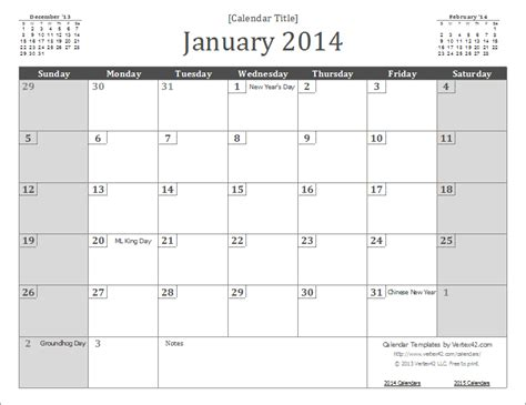 2014 monthly calendar template great printable calendars