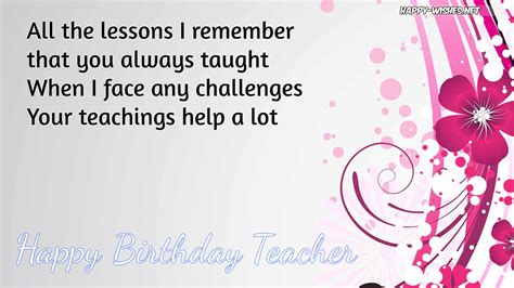 School Birthday Quotes Happy Wishes Quotes Images Memes Messages