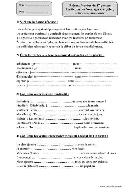 Conjugaison Dessayer by Conjugaison Verbe Essayer Au Futur