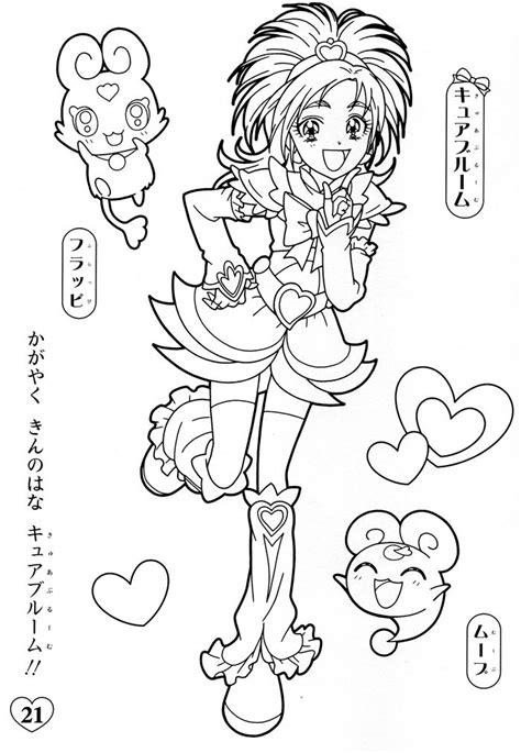 Pretty Cure Coloring Pages Google Search Coloring Pretty Cure Coloring Pages