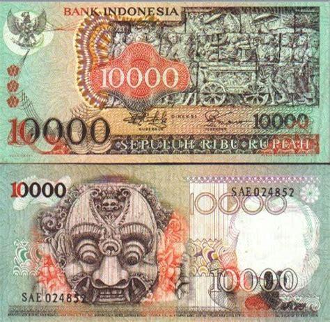 Uang Lama 20 Ribu Rupiah Tahun 1998 rupiah rupiah dengan desain terbaik di mata dunia