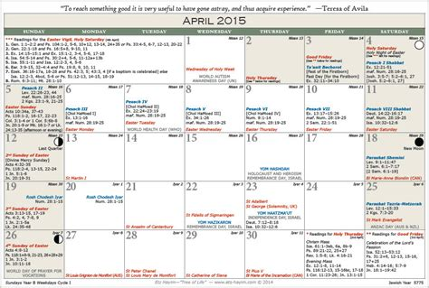 Church Calendar 2015 Search Results For 2015 Malaysian Christian Calendar