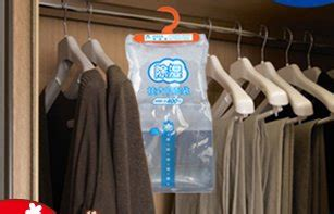 wardrobe dehumidifier bag moisture absorber for clothes id