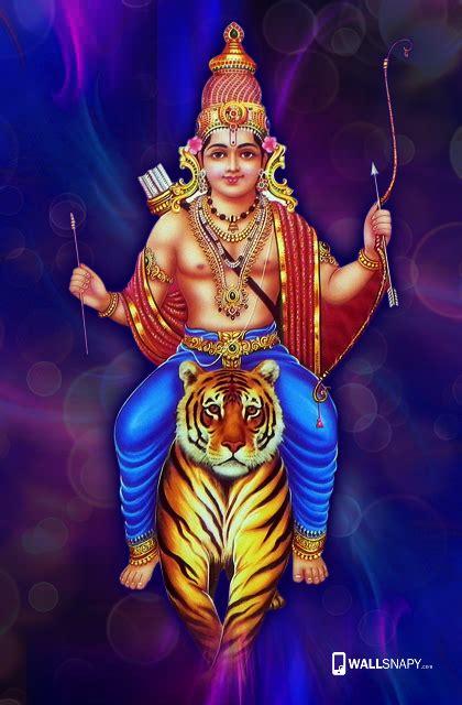 god ayyappan themes download hindu god ayyappa hd wallpaper swamiye saranam ayyappa