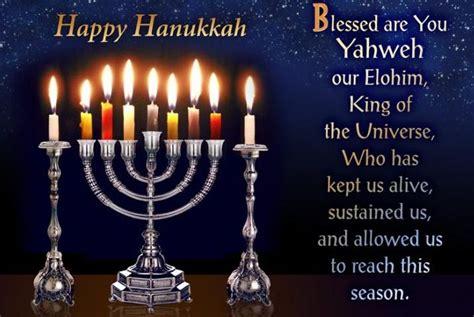 Happy Hanukkah by Happy Hanukkah Wallpaper 75764 Linepc