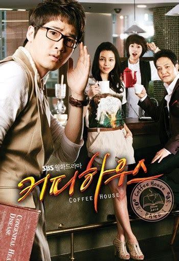 film drama korea a coffee to go 坏男人 图片 互动百科