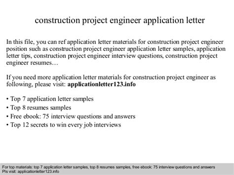 application letter project engineer construction project engineer application letter