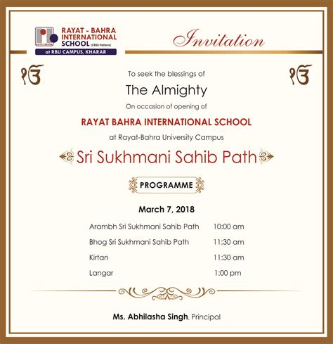 sukhmani sahib path invitation card template sukhmani sahib path invitation cards invitationjpg