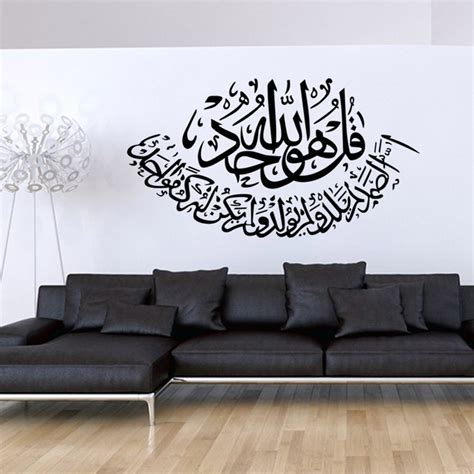 Walldecor Islamic Quotes 4 islamic wall stickers quotes muslim arabic home decorations bedroom wall stickers vinyl