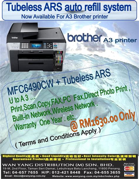 Printer A3 Mfc 6490cw mfc 6490cw new a3 inkjet pr end 11 16 2017 3 52 pm