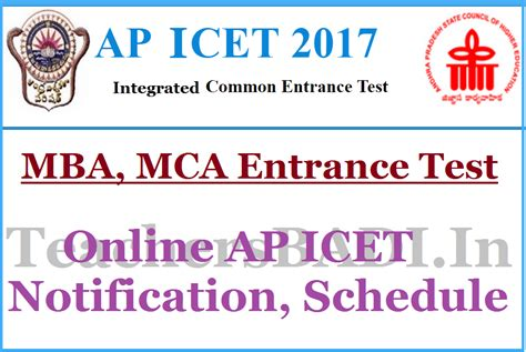 Au Distance Education Mba Notification 2017 by Ap Icet 2018 Notification Schedule Mba Mca Entrance Test